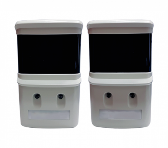 Projected Beam Smoke Detector – LE-SPC-24 Bahrain