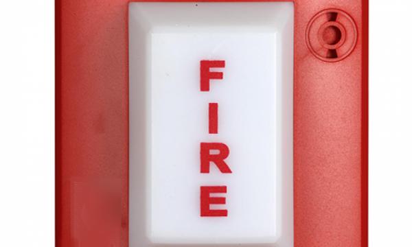 Audible and visual alarm indicator – LF-AV-6126