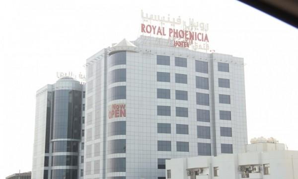 Royal Pheonicia Bahrain